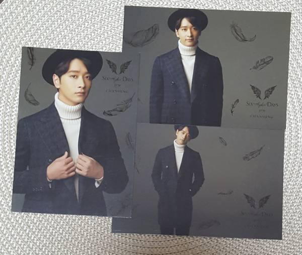2PM チャンソン☆SIX Higher DAYSトレカ☆3枚set☆送料込み