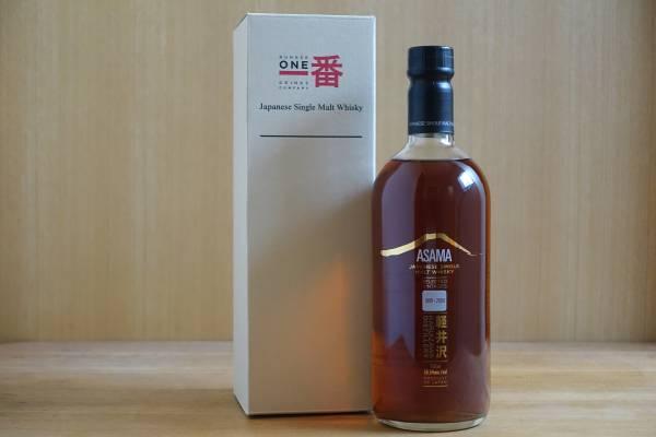 ★軽井沢シングルモルトウイスキーAsama 1999/2000年 50.5%