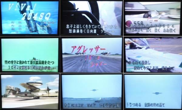 ◆自主制作LD/VIVA!! 204SQ 企画:増田直之★シールド未開封★レア!_画像3