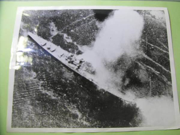大日本帝国 太平洋戦争 ラバウル基地 海軍巡洋艦 アメリカ軍攻撃  生写真_画像1