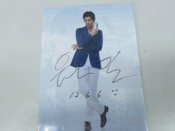 ●[限定品] ウォンビン(Wonbin) サイン付クリアファイル