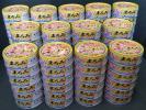 いなば チャオ まろみ マグロかつお節入り 国産 賞味期限2019.5 24缶入り×4ケース ◆大量96缶