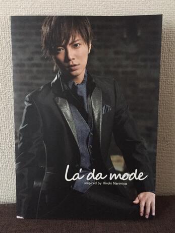 成宮寛貴 レア 非売品 結婚式 ラダモード スーツ タキシード パンフレット グッズの画像