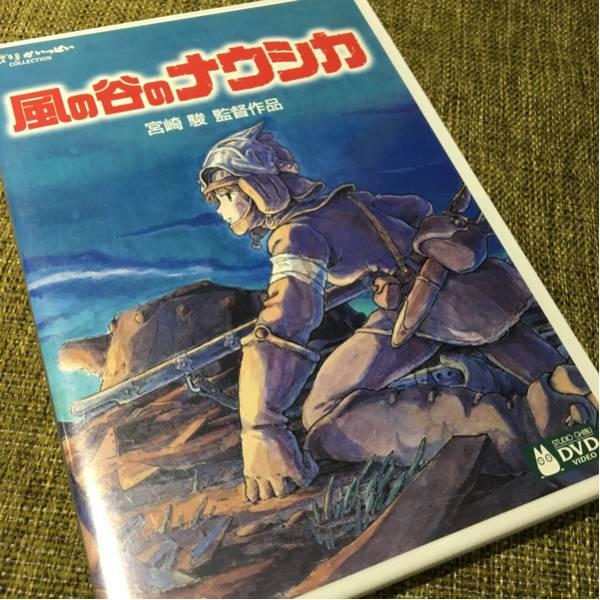ジブリ DVD 【風の谷のナウシカ】 グッズの画像
