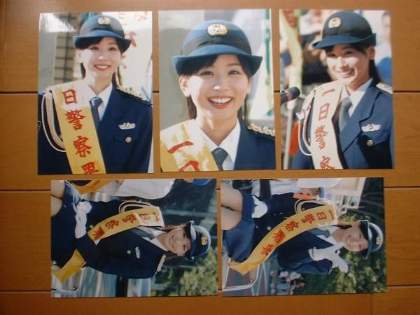 皆藤愛子 生写真「一日警察署長」 9枚 セントフォース