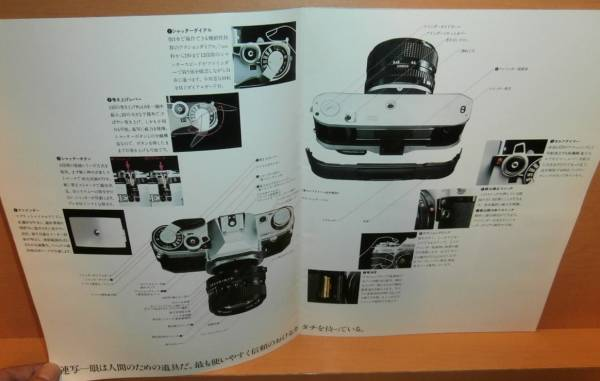 キヤノン AE-1 カタログ キャノン Canon AE1 1980年版_画像2