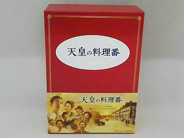 天皇の料理番 DVD-BOX 佐藤健 黒木華 桐谷健太 柄本佑 グッズの画像