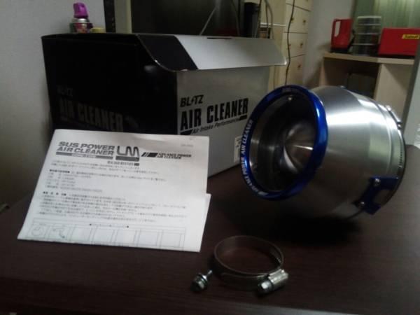 BLITZ ADVANCE POWER AIR CLEANER LA400K コペン用エアクリーナー 箱、取説付