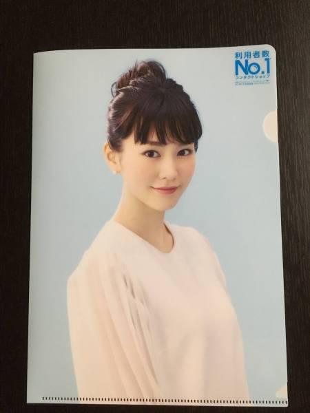 桐谷美玲 クリアファイル 非売品 アイシティ グッズの画像