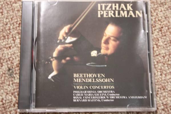 メンデルスゾーンOp.64/ベートーベン:バイオリン協奏曲Op.61/パールマン/フィルハーモニア管弦楽団/ジュリーニ/ハイティンク/CD_画像1