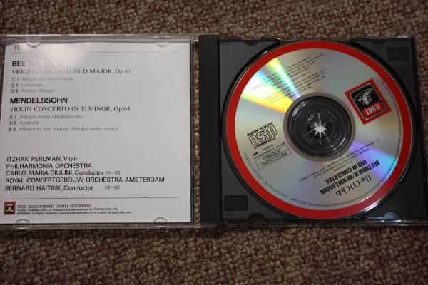 メンデルスゾーンOp.64/ベートーベン:バイオリン協奏曲Op.61/パールマン/フィルハーモニア管弦楽団/ジュリーニ/ハイティンク/CD_画像2