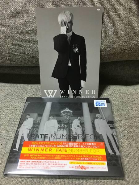 WINNER / FATE NUMBER FOR new CD +ファンミ会場CD予約特典ポストカード(スンユン)