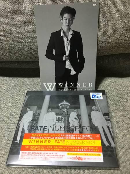WINNER / FATE NUMBER FOR new CD +ファンミ会場CD予約特典ポストカード(スンフン)