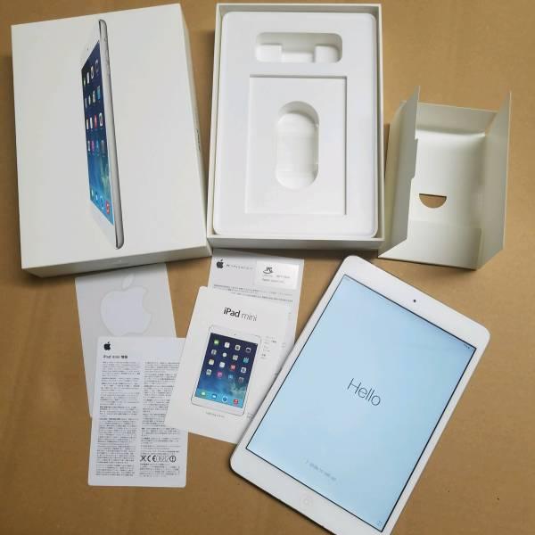 T178[06] Apple iPad mini Wi-Fiモデル 16GB A14327 (MD531J/A) 9.3.1 Sliver アップル アイパッド ミニ シルバー ワイファイ中古
