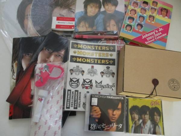 d23-100山下智久セット Tops下敷き・名鑑・パンフレット・ペンライト・うちわ・CD+DVD他