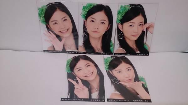 AKB48 アイドリング BLT 生写真 5種フルコンプ 松井珠理奈 初期 レア SKE48