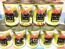 大量 フルーツミックス缶詰 24缶セット なし 黄桃 パイン ぶどう さくらんぼ 入り