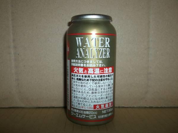 エアコン オイル 防錆剤 添加剤 R-134a ウォーターアナライザーB 20缶限定価格_画像2