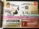 ★コカ・コーラシートB席3枚 8/16(水)3塁側。ワンドリンク付き!福岡ソフトバンクホークス