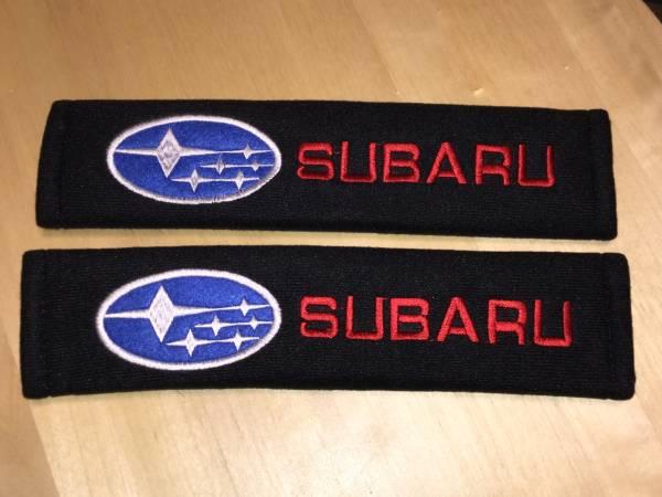 送料無料 スバルロゴ シートベルトパッド 2枚組 SUBARU インプレッサ レガシィ レヴォーグ フォレスター アウトバック WRX BRZ XV B4 STI