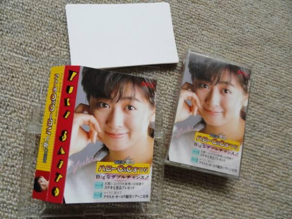 斉藤由貴 カセットテープ型無地メモ 2個セット NEC 昭和61・62年キャンペーン 送料¥164