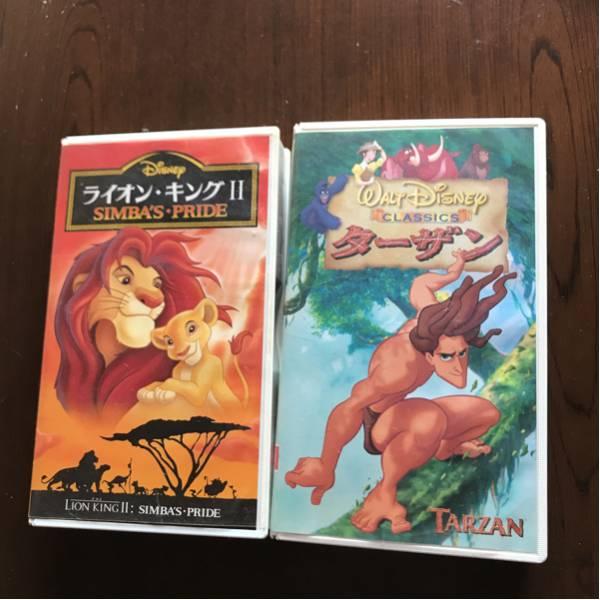 ディズニービデオ ライオンキングII ターザンVHS ディズニーグッズの画像