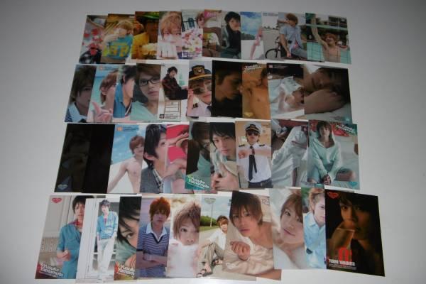 山本裕典 写真 カード 41枚