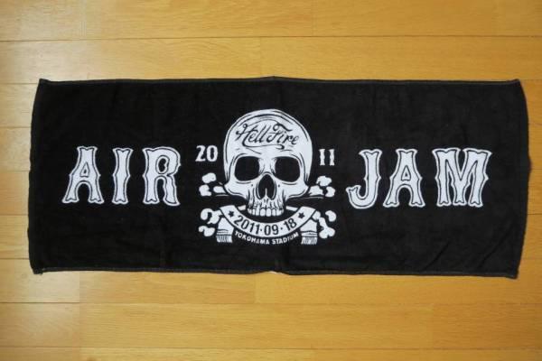 送料無料★ AIR JAM 2011 タオル  Hi-STANDARD