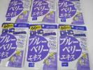 55☆新品・DHC ブルーベリーエキス 60日分×6袋