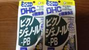即決DHC☆ピクノジェノール-PB30日分×2袋セット♪