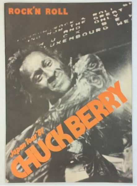 BOOK/CHUCK BERRY チャック・ベリー/ 1981年来日パンフ (n075)