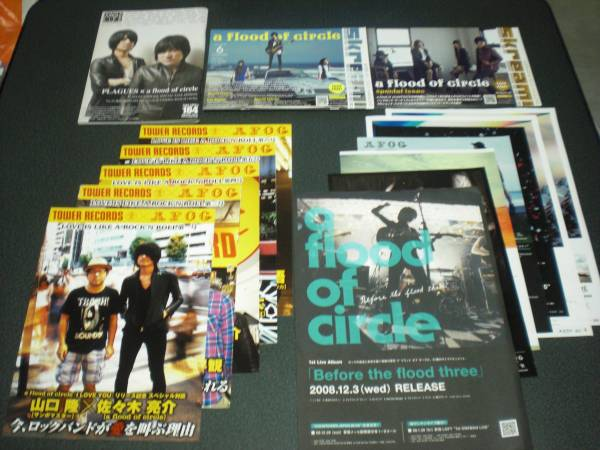 a flood of circle LOVE IS LIKE A ROCK'N'ROLLx5 / フライヤーx7 / 掲載情報誌x3