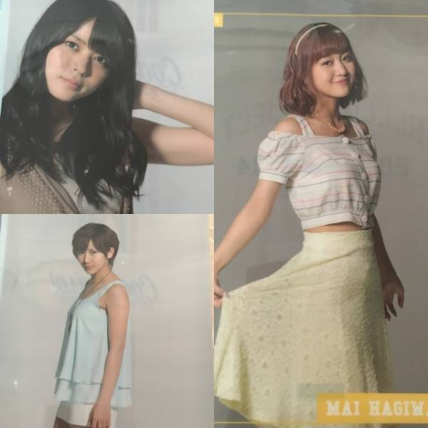 ℃-ute(矢島舞美、岡井千聖、萩原舞) ライブグッズの画像
