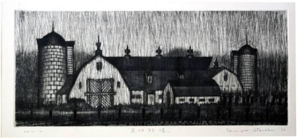 清水敦 銅版画 『黒沢牧場』 1966年作_画像1