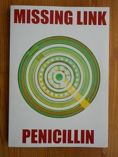 PENICILLIN(ペニシリン)フォトブック ☆MISSING LINK☆ミッシング リンク☆(中古品)
