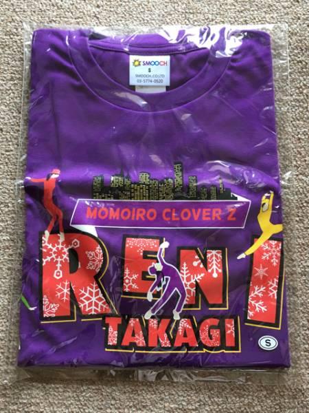 【新品】Tシャツ ももいろクリスマス2014 高城れに 紫 S