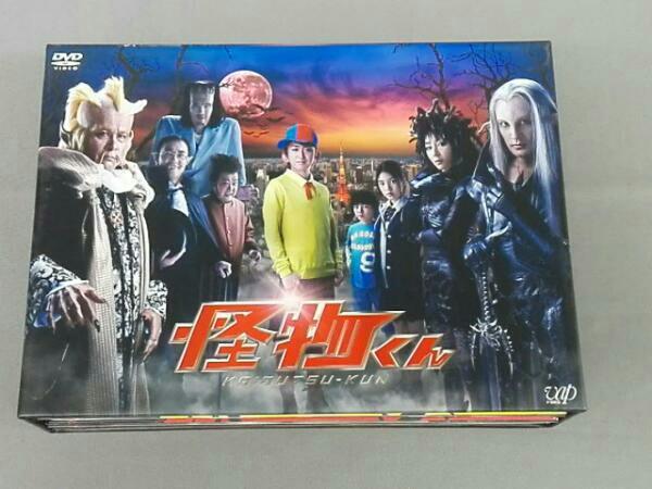 怪物くん DVD-BOX グッズの画像
