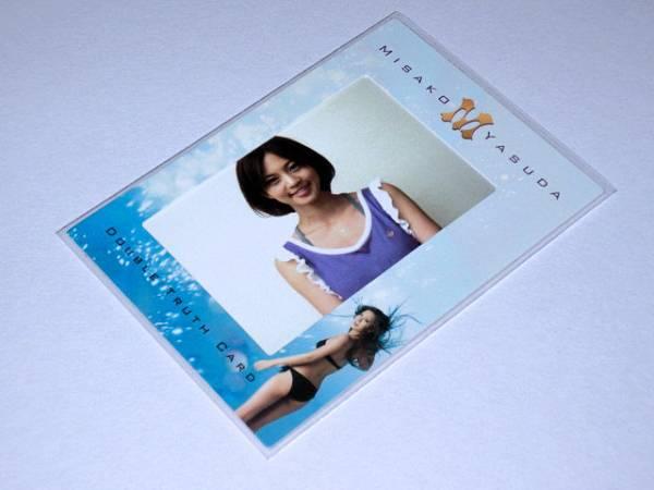 さくら堂 安田美沙子「M」1of1 生写真カード D No.041 グッズの画像