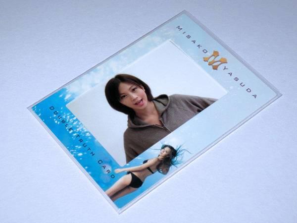 さくら堂 安田美沙子「M」1of1 生写真カード D No.268 グッズの画像