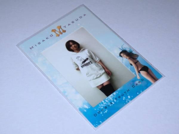 さくら堂 安田美沙子「M」1of1 生写真カード D No.549 グッズの画像