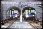 ●●名古屋市地下鉄4号砂田橋・名大開通記念★使用済ユリカ1000★