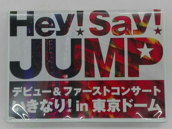 Hey!Say!JUMP デビュー&ファーストコンサート いきなり!in 東京ドーム コンサートグッズの画像