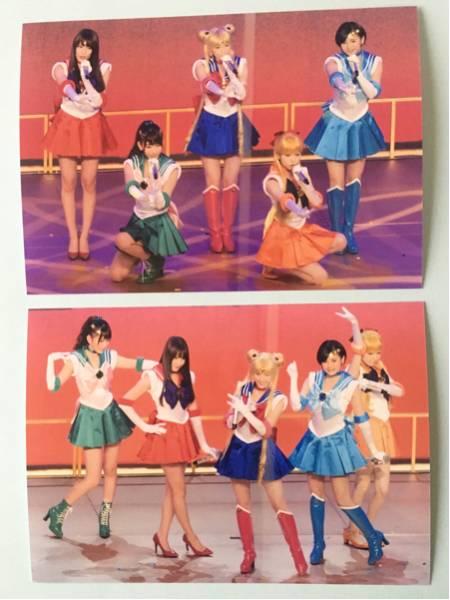 【AKB48 セーラームーン衣装】L判サイズ写真2枚セット 渡辺麻友 入山杏奈 宮脇咲良 兒玉遥 島崎遥香 HKT48