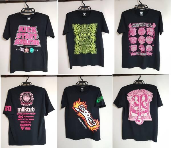 Tシャツ6着 milktub OVERDRIVE GROOVER キラ☆キラ KICK START GENERATION 第二文芸部 DEARDROPS d2b