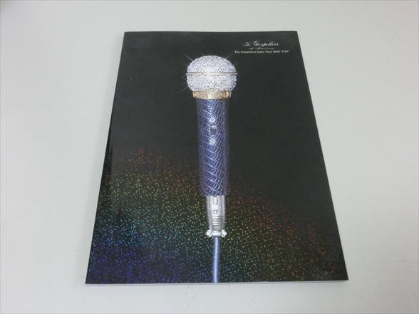 ゴスペラーズ/Zaka Tour/2005G10/ツアーパンフレット