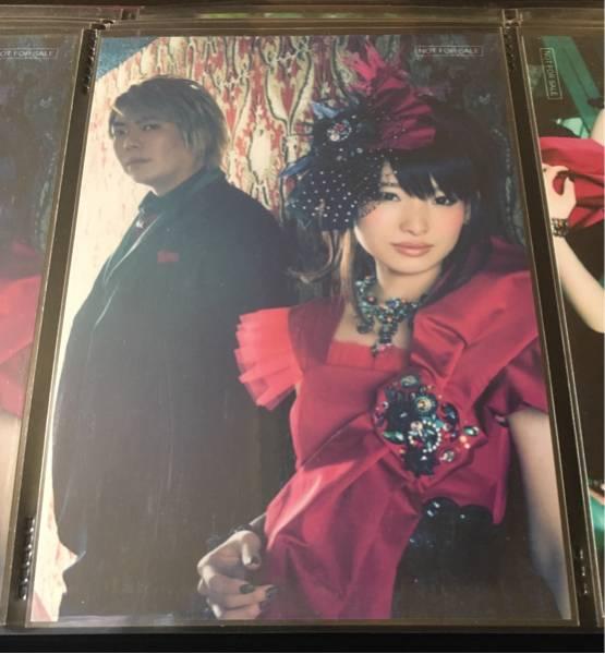fripSide 南條愛乃 八木沼悟志 CD black bullet ソフマップ 特典 ブロマイド 生写真