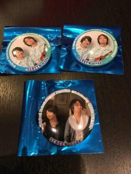 ORE!!SUMMER☆SCREEN mode☆ガチャ 缶バッジ3個セット おれパラ オレサマー