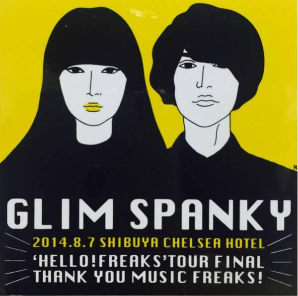 未使用 GLIM SPANKY 2014年8月7日 初ワンマンライブ「HELLO!FREAKS'TOUR FINAL」来場者限定配布ステッカー