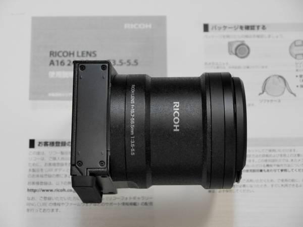 ■088極上美品★リコー GXR A16 24-85mm F3.5-5.5 レンズ 1620万画素■