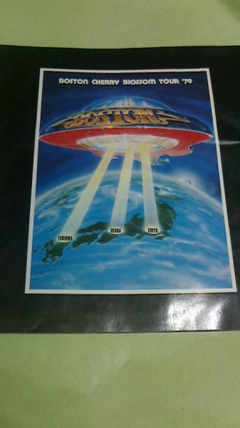 ボストン、1979年ジャパンツアー・パンフレット